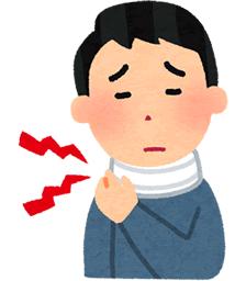 吉野川市で交通事故によるむち打ちに悩む男性